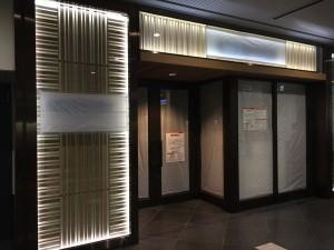 大阪駅にあるオフィスコンビニ NETSQUARE エキマルシェ大阪店 が閉店しています。