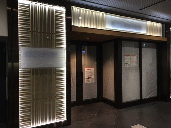 大阪駅のオフィスコンビニが閉店
