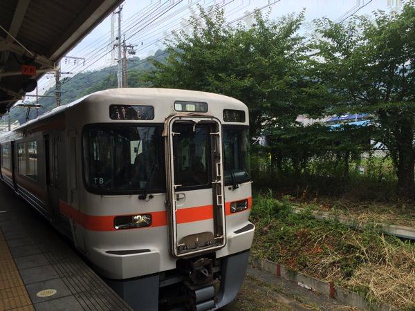 JR東海 300系 列車