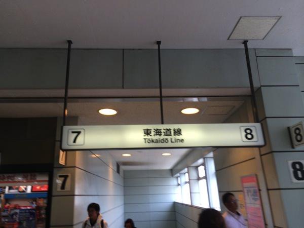 豊橋駅 7番・8番ホーム