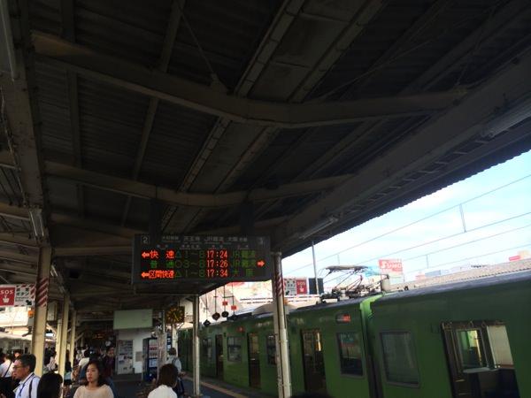 王寺駅乗り換え