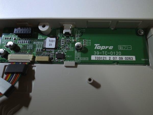 HHKB Professional2 Type-Sを分解 コントローラー