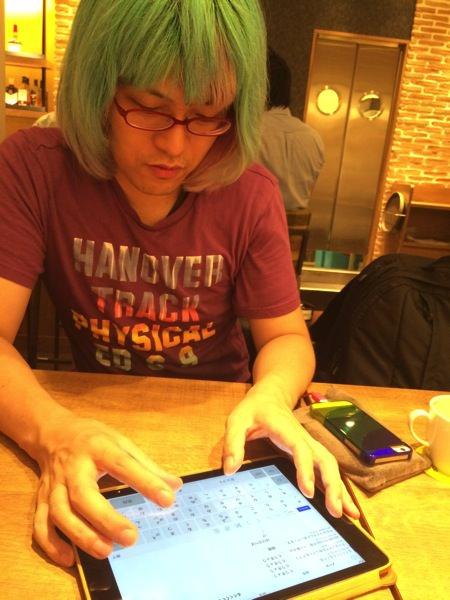 第3回 iPhone アプリ開発道場 親指シフト アプリ開発