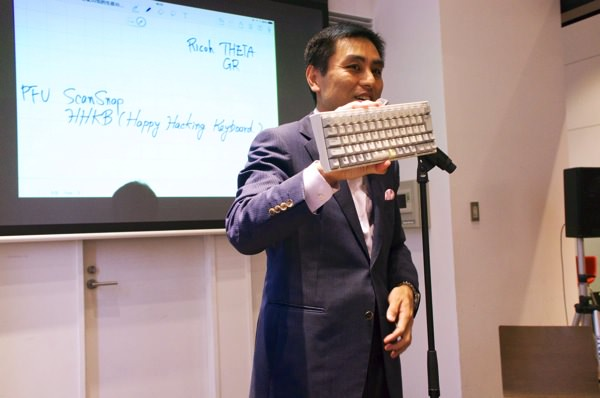 Happy Hacking Keyboard Professionnal JP