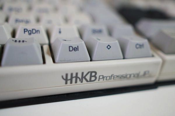 HHKBキーボードは価格以上の価値