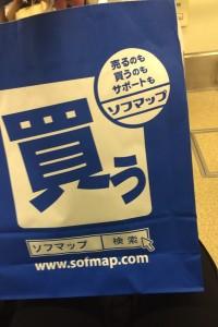 日々此雑記:2014年9月10年 日本橋へお買い物