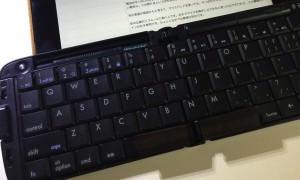 iPadで親指シフト(N+note for NICOLA)でorzレイアウトなリュウド RBK-3200BTキーボードの時にちっちゃい「ぉ」を入力する方法