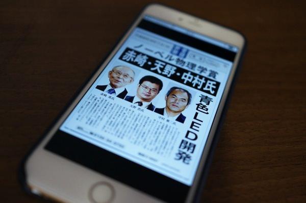 産経新聞で読むニュース