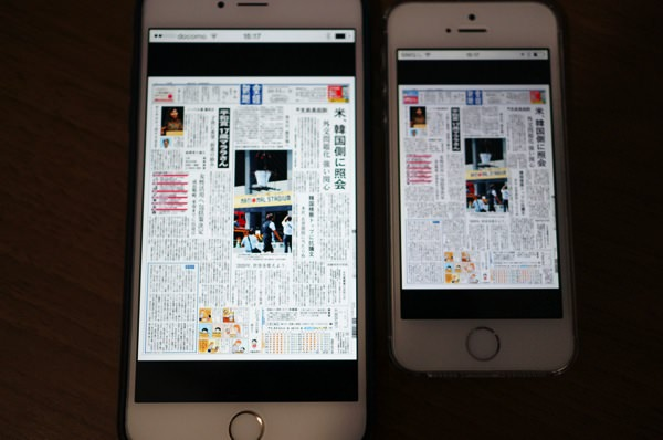 iPhone 6PlusとiPhone5sとの違い