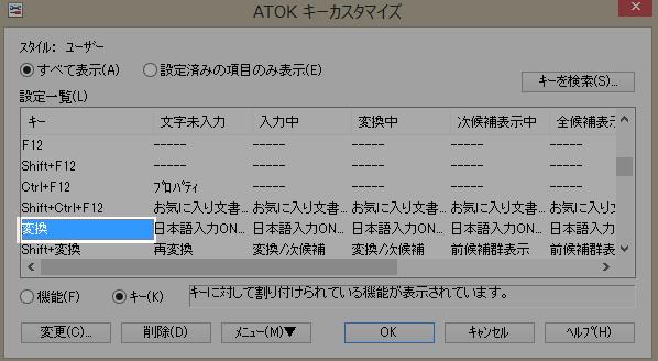 atok04
