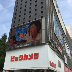 BIC SIM powered by IIJ を ビックカメラ有楽町店で購入