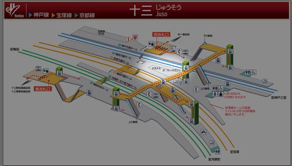 十三駅構内図