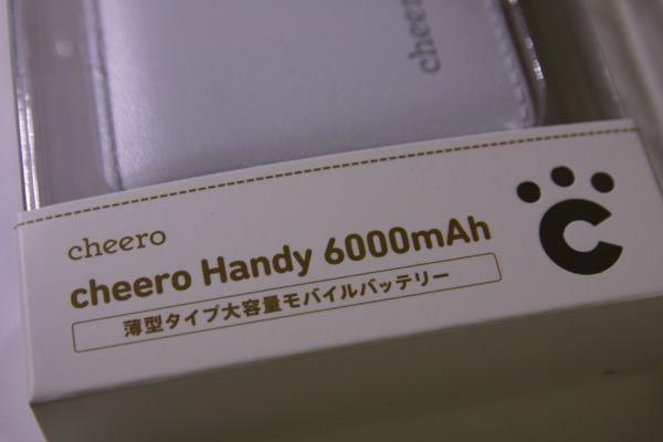 cheero Handy 6000mAh