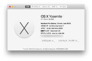 Mac OS X(Yosemite) 10.10.2にアップデートしたら、日本語入力プログラムのカスタマイズしたキーバインドが初期化された