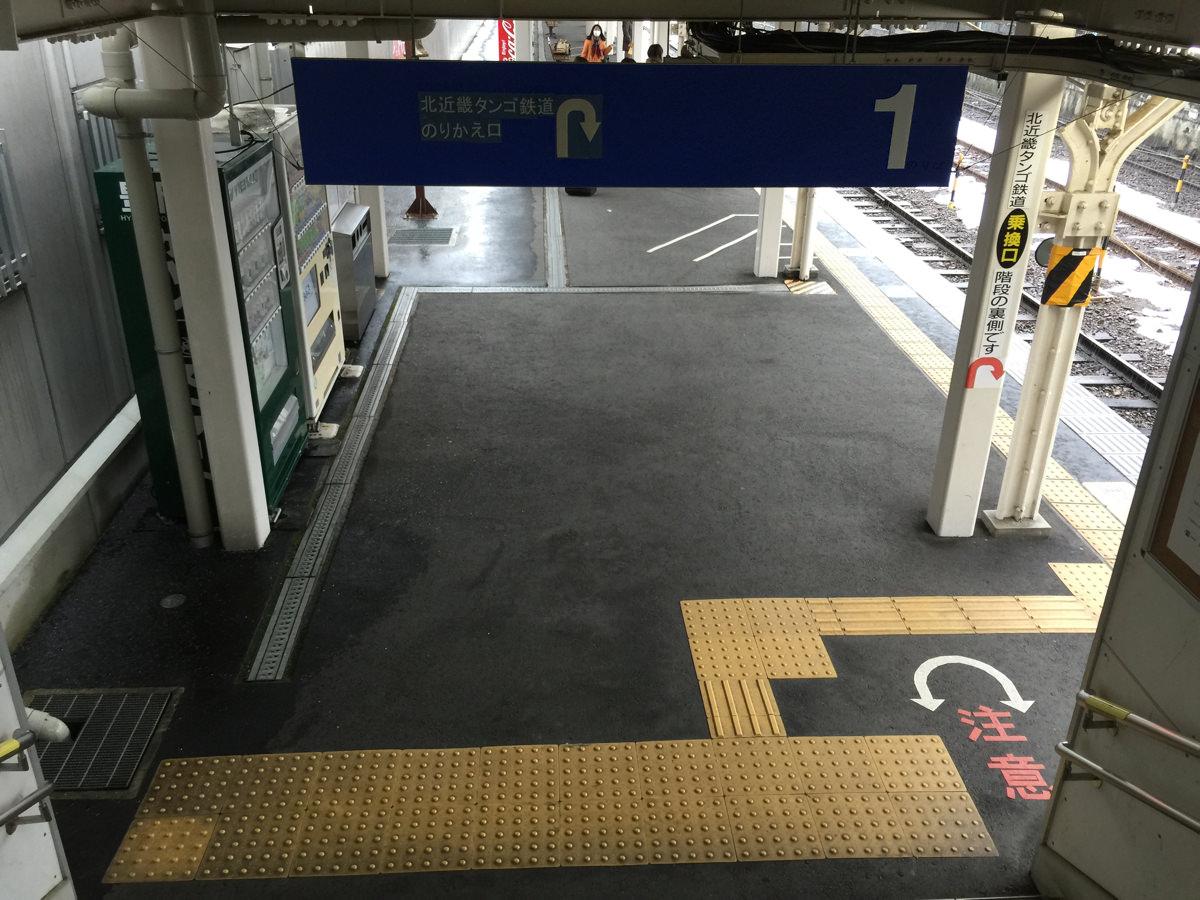 1番ホーム 豊岡駅