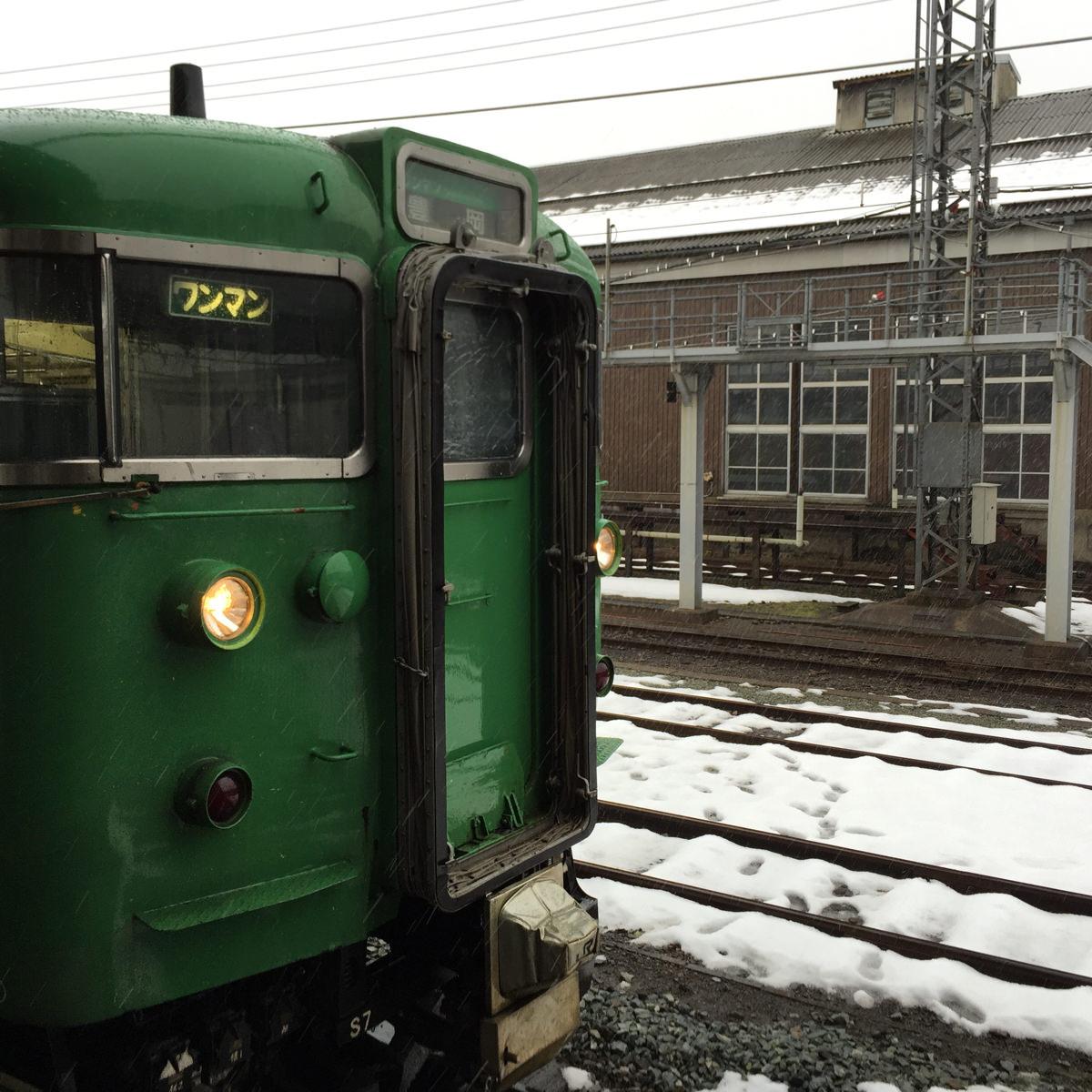 到着 豊岡駅