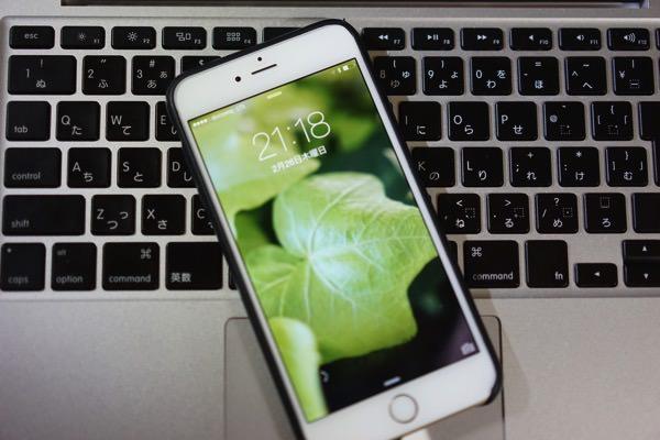 iPhone 6Plus 大きな画面のメリット