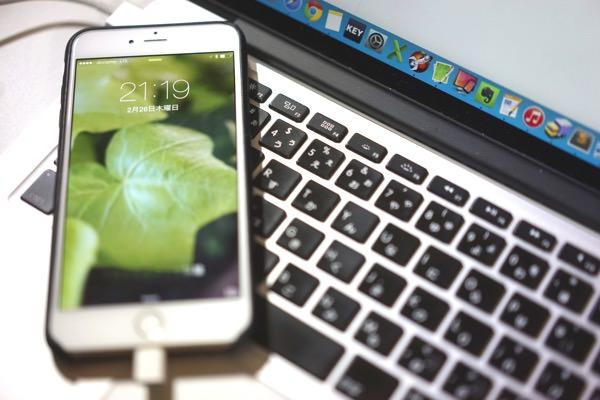 iPhone 6Plus 大きな画面のメリット スクリーンショットがいい感じ