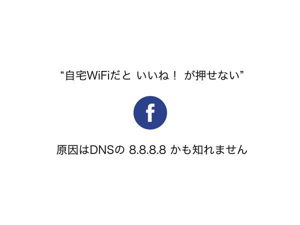 Facebook 001