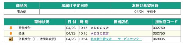 スクリーンショット 2015-04-23 22.07.31