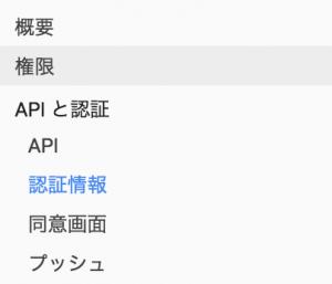 スクリーンショット 2015-07-20 0.26.45