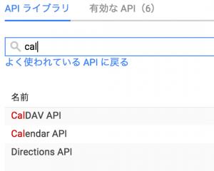 スクリーンショット 2015-07-20 0.26.25