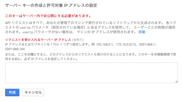 スクリーンショット 2015-07-20 0.28.19