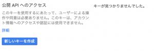 スクリーンショット 2015-07-20 0.28.04