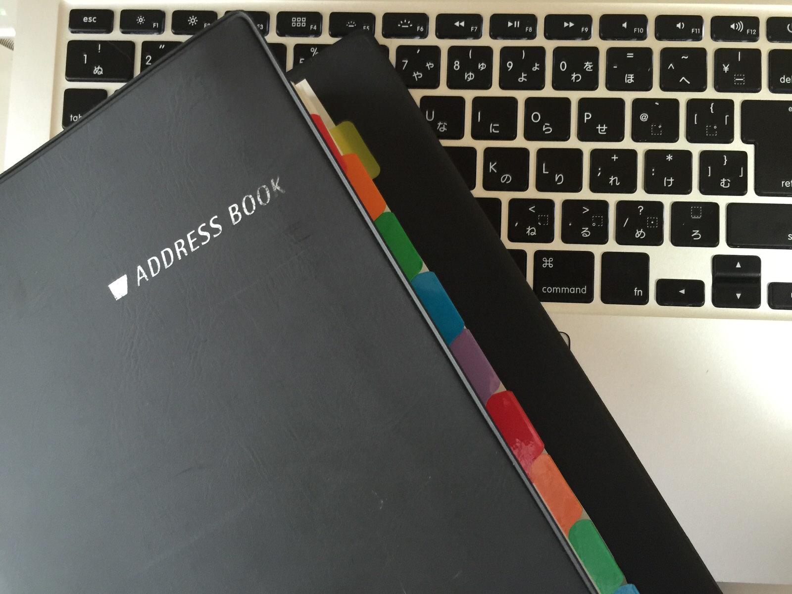 RSSを購読していたブログを一覧できるサイトをWordPressで構築