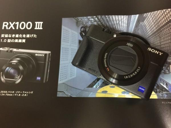 Sony RX100M3 コンパクトな本体(290g)なのに高画質