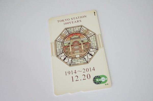 東京駅100周年Suica