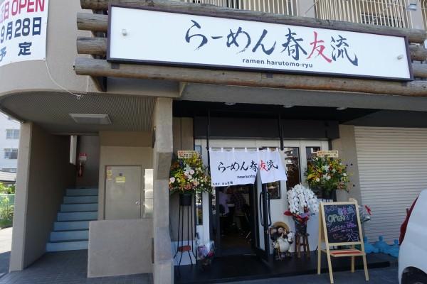 奈良にオーブン