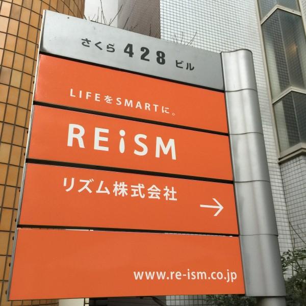 REiSM
