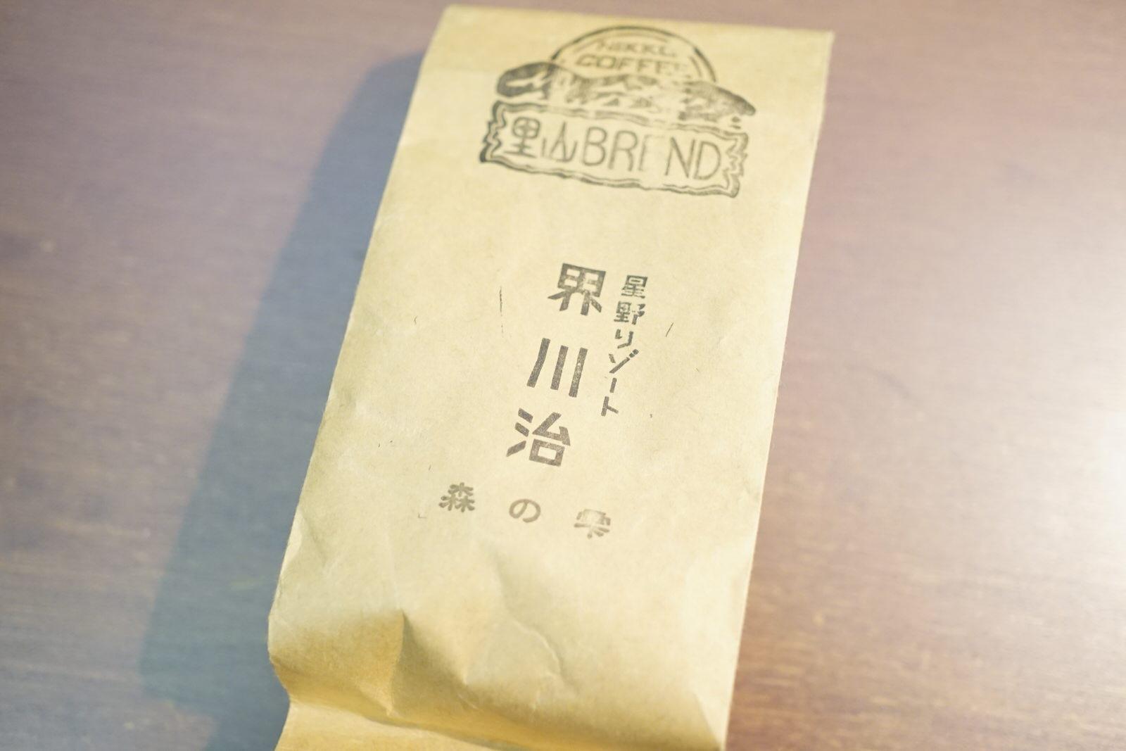 コーヒー豆 森の雫