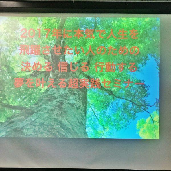 講座スライド