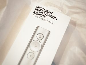 Spotligh Presentation Remote