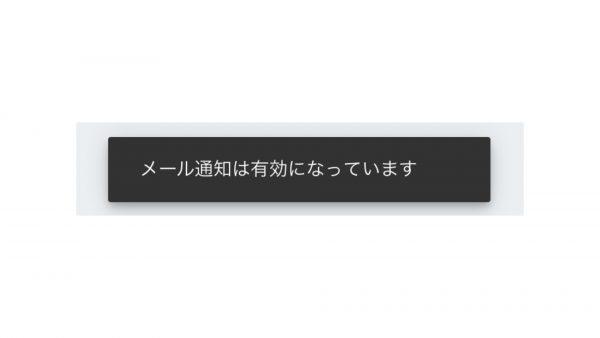 Googleフォーム設定