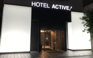 ホテルアクティブ博多 玄関