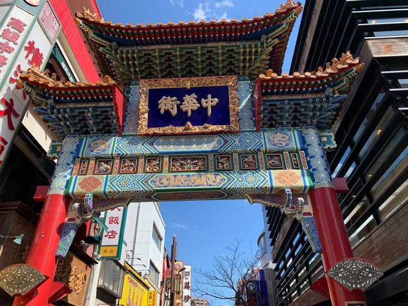 横浜中華街の入り口にある門