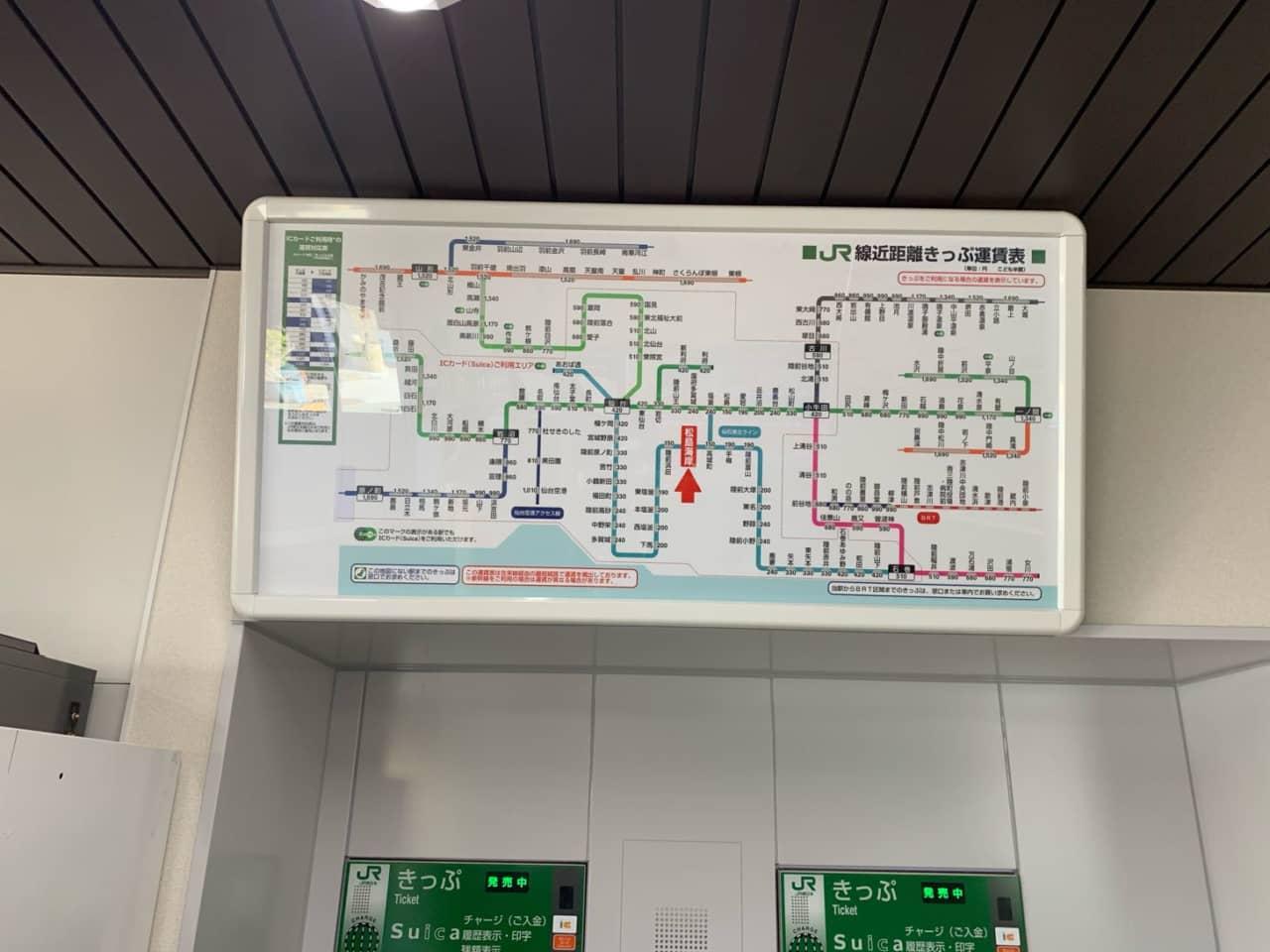 路線図 松島海岸駅