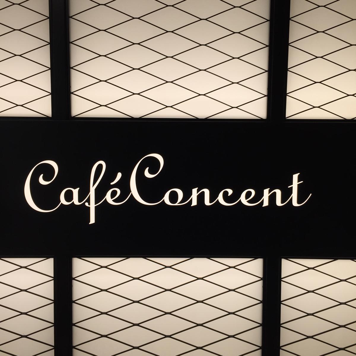 名古屋駅近くの電源がたくさんあるカフェ