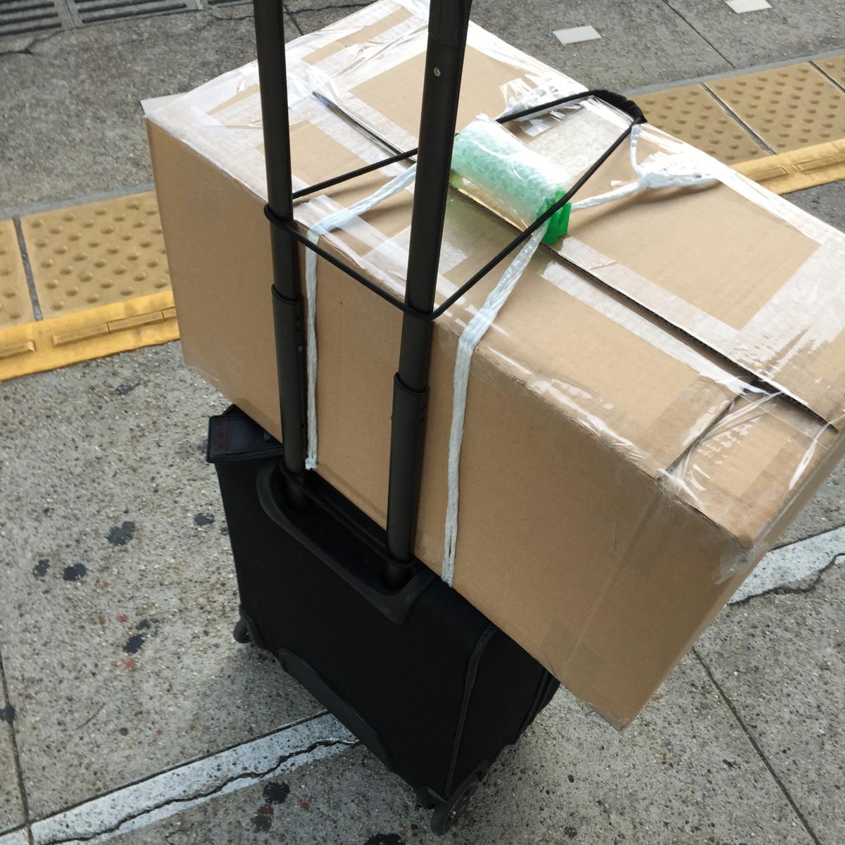 ダンボール箱の荷物